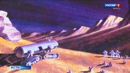 12 denplanetariev 420x236 1