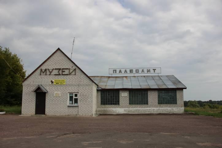 Muzej paleolita