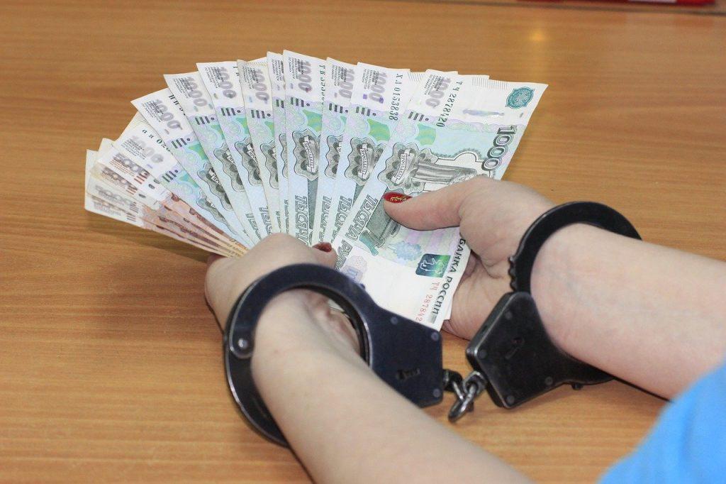 handcuffs 2070580 1280