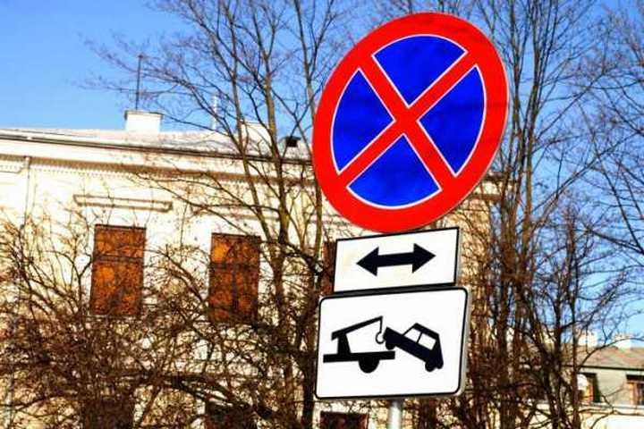 parkovka zaprecshena dejstvie znaka 14
