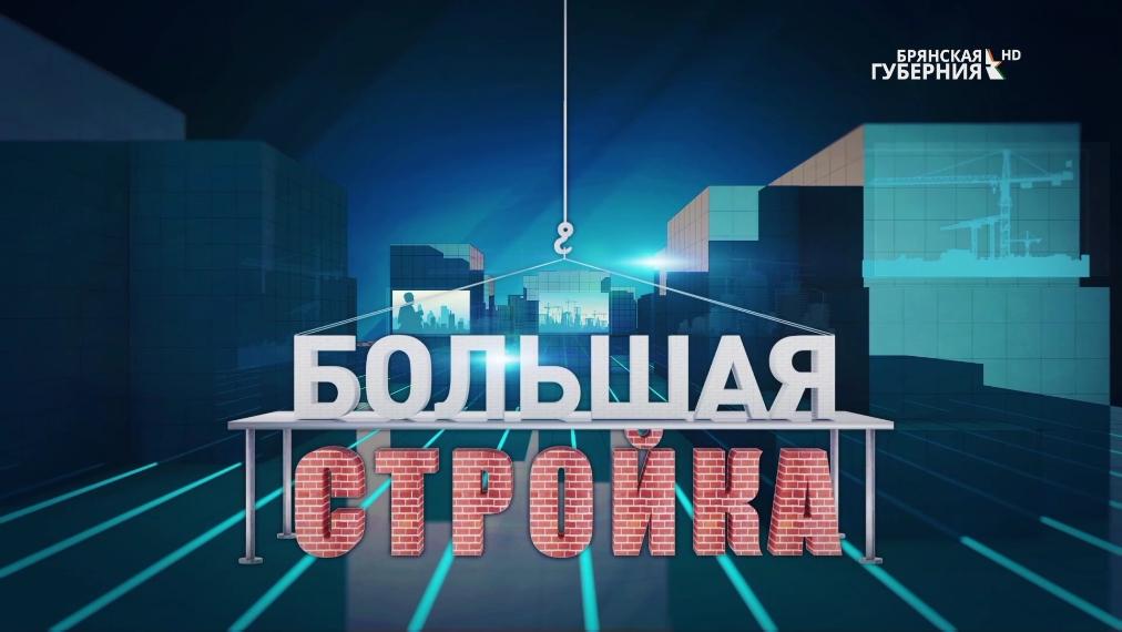 Bolshaya strojka Vrata 1 na sajt0002012021 03 22 13 46 16