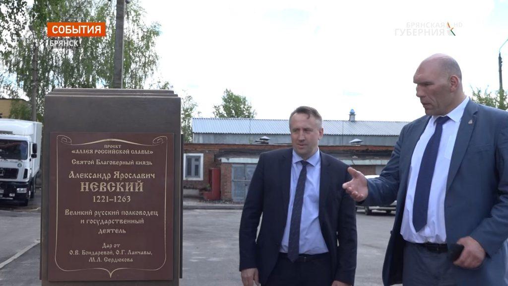 Byust Aleksandra Nevskogo