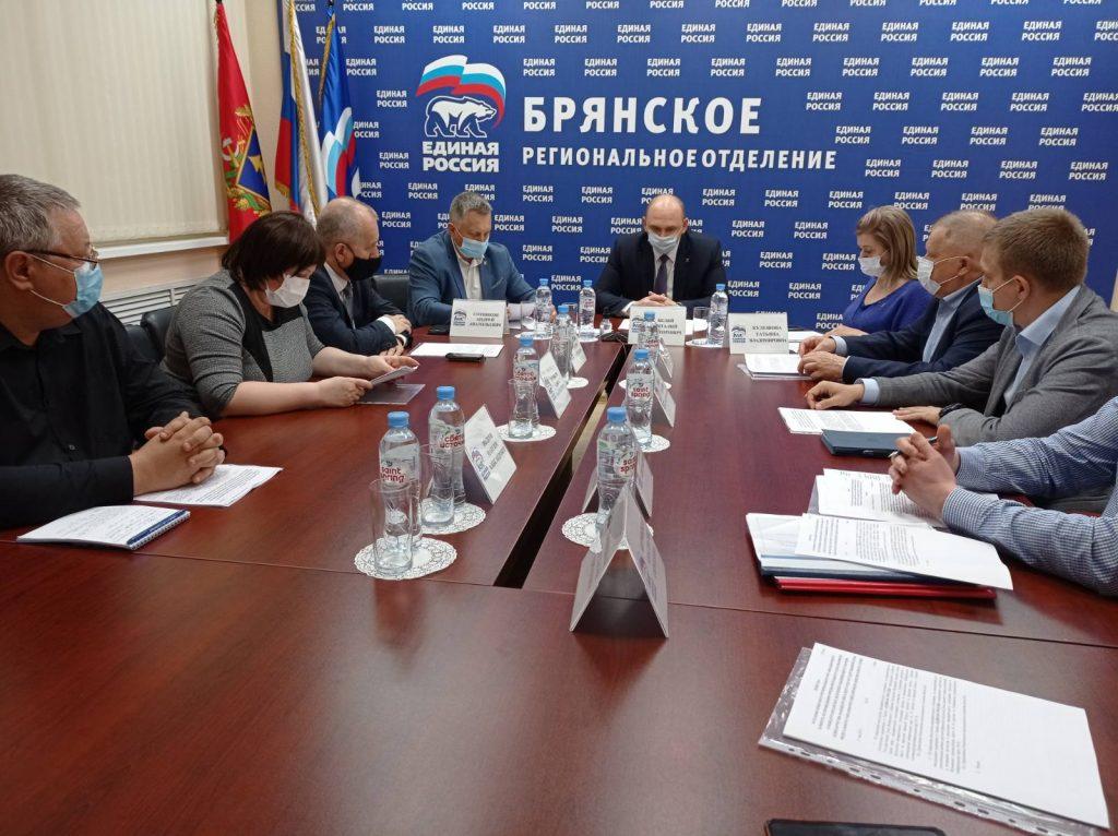 Edinaya Rossiya 1