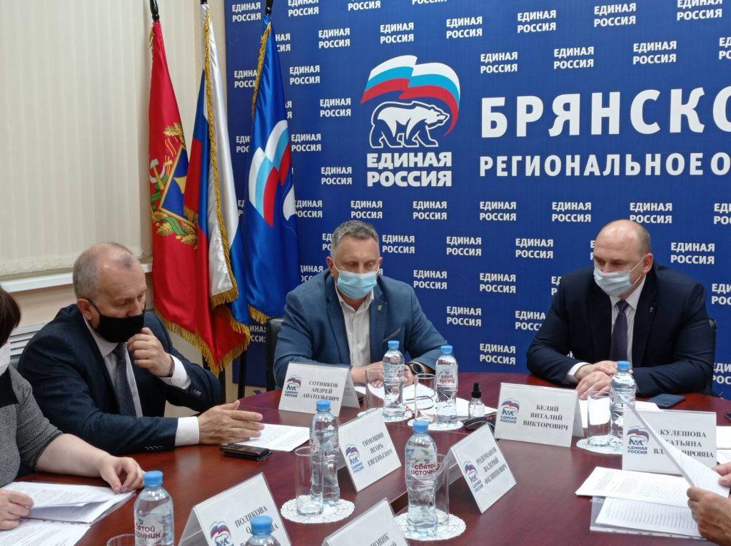 Edinaya Rossiya2