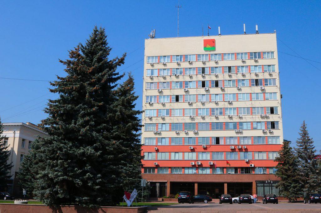 Goradministratsiya