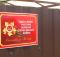 Screenshot 2021 05 07 Papka iz Oblaka Mail ru 1