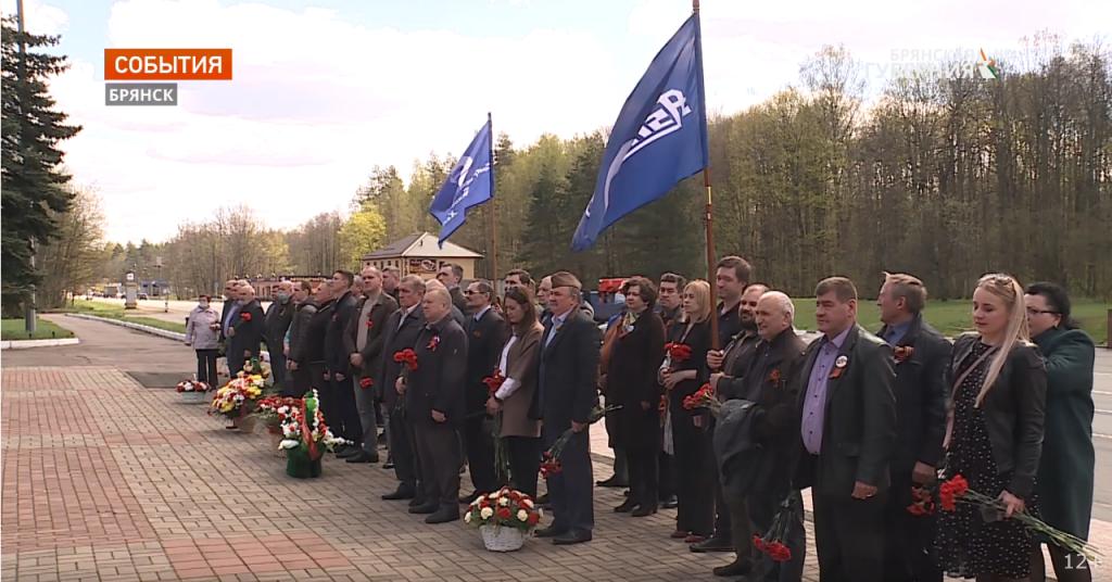 Screenshot 2021 05 07 V Bryanske vozlozhili tsvety k memorialu Pamyatnik voinam voditelyam