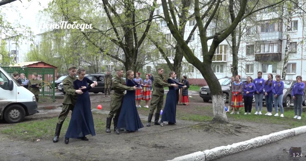 Screenshot 2021 05 08 V Bryanske proshli vystupleniya Frontovoj brigady dlya veteranov