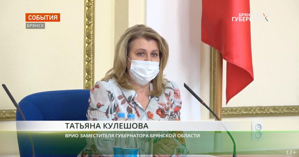 Screenshot 2021 05 11 V Bryanske proshlo soveshhanie po povodu strelby v Kazani