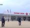 Screenshot 2021 05 13 Bryanskaya oblast prinyala uchastie v Mezhdunarodnom salone Kompleksnaya bezopasnost 2021