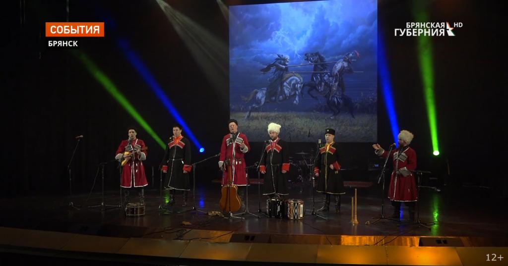 Screenshot 2021 05 13 V Bryanske sostoyalsya kontsert prezentatsiya kazachego ansamblya Peresvet