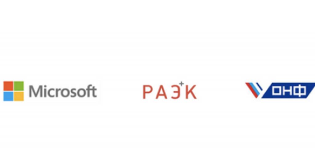 Screenshot 2021 05 18 Pochta Mail ru