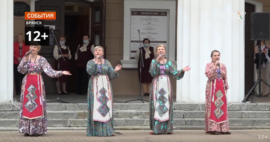 Screenshot 2021 05 19 V Bryanske otrylsya festival My lyubim nash teatr