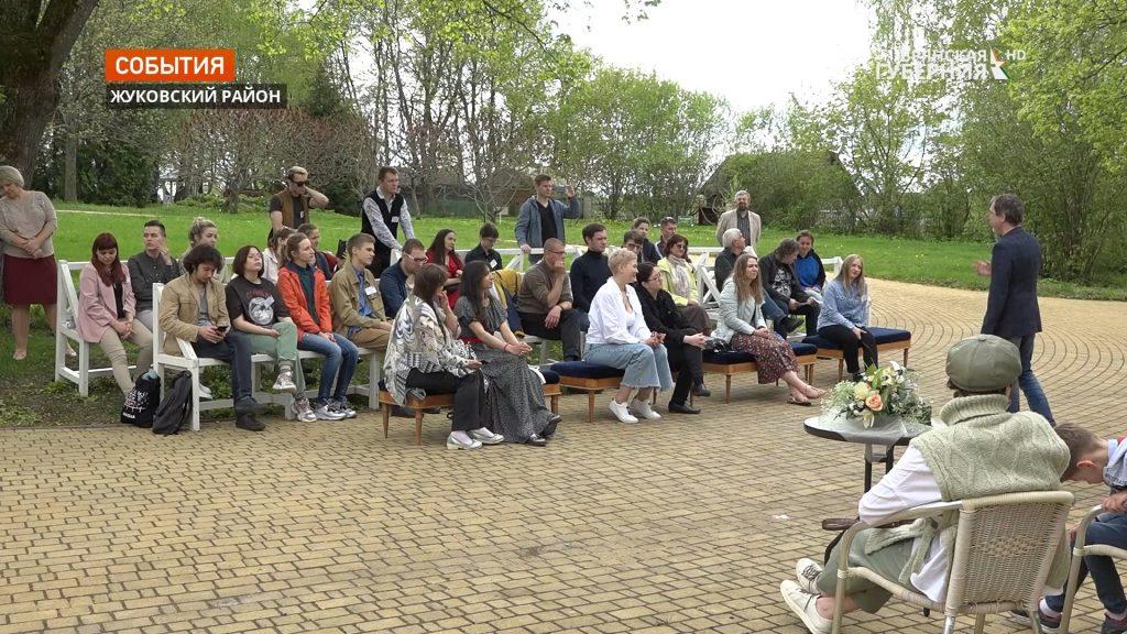 Seminar molodyh poetov