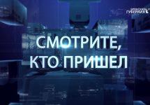 Smotrite kto prishyol Gost Andrej Salikov i 4 aktyora Vypusk ot 20 maya 2021 g.0004752021 05 20 16 59 04