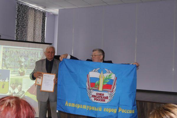 Trubchevsk literaturnyj gorod
