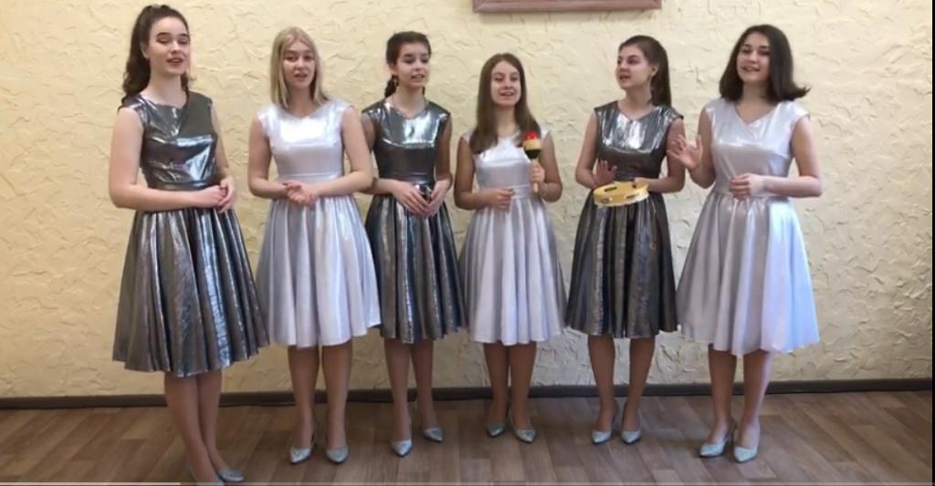 Vokalnyj ansambl Raduga MBUDO Gorodskaya