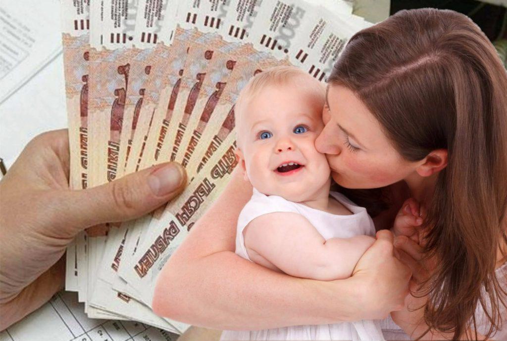 Vyplaty na detej