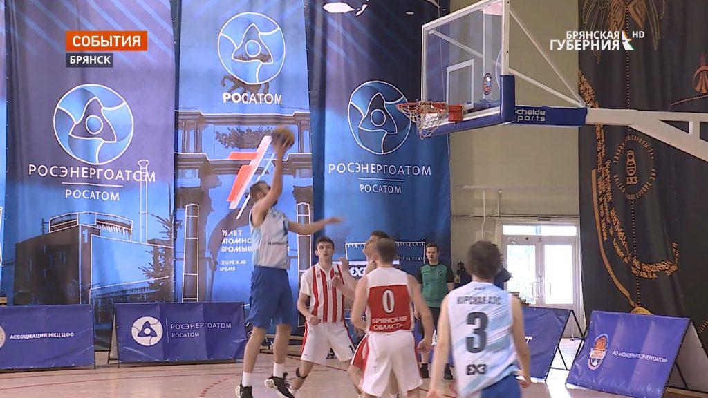 basketbol 1