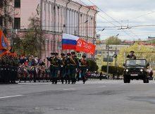 bga32 ru 02 parad 65