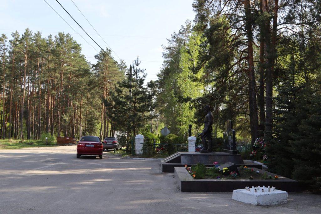 bga32 ru DmzbH FPSPQ e1621431648122