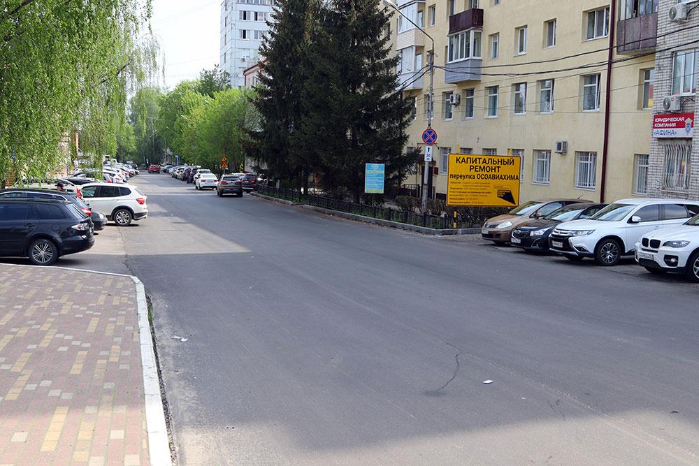 bga32 ru osoaviahima 1