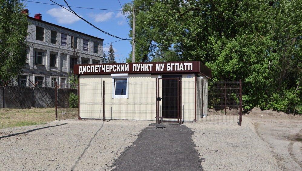 bragazeta ru konechn ostanovk
