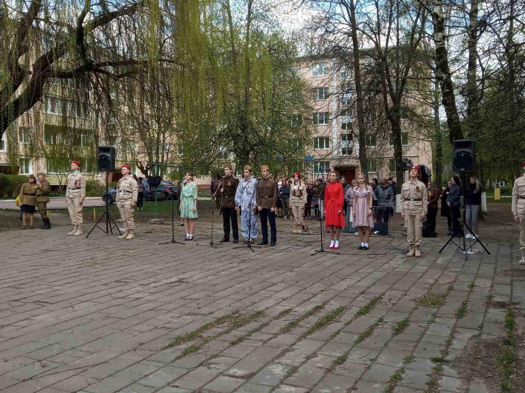 riorita krasnoarmejskaya 6