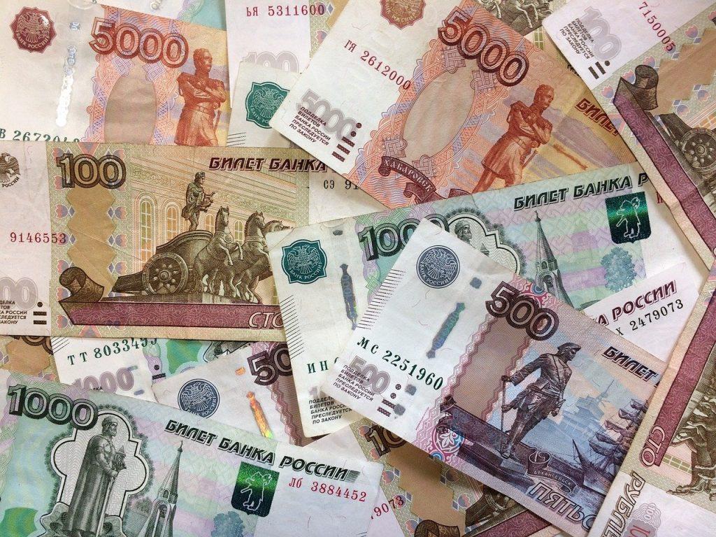 ruble 2644066 1280 3
