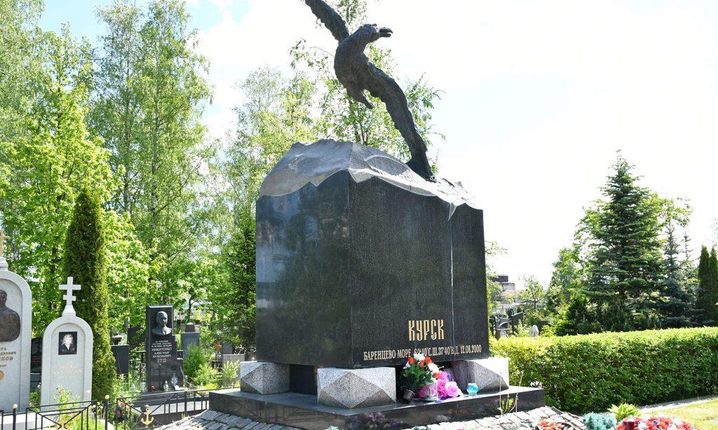 Bogomaz Kursk3