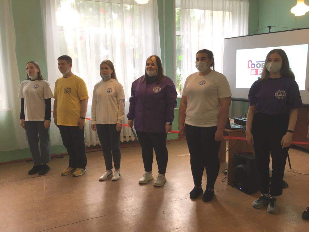 Dyatkovo tsentr dobrovolchestva