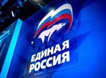 Edinaya Rossiya
