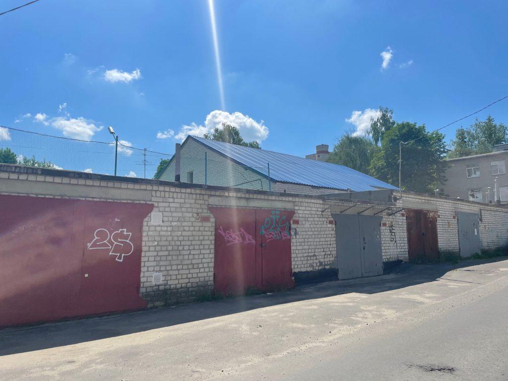 Garazhi