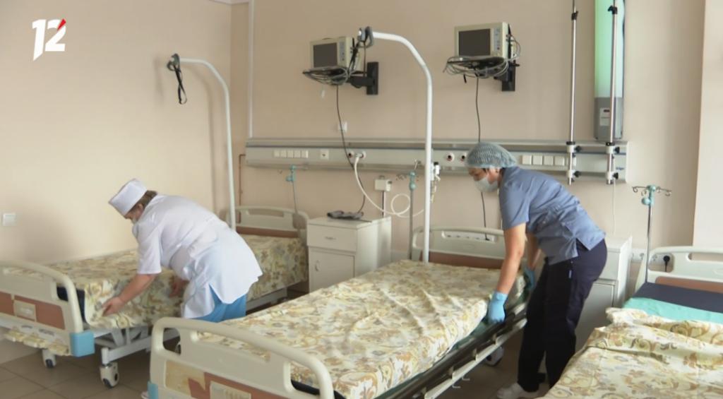 Kovidnyj gospital