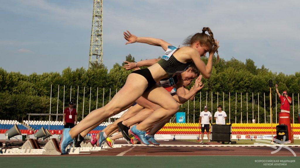 Legkaya atletika 1