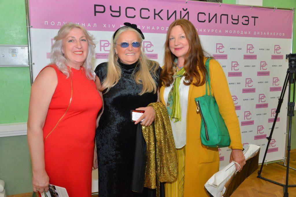 LyuBydantseva Nesterova Mihalkova