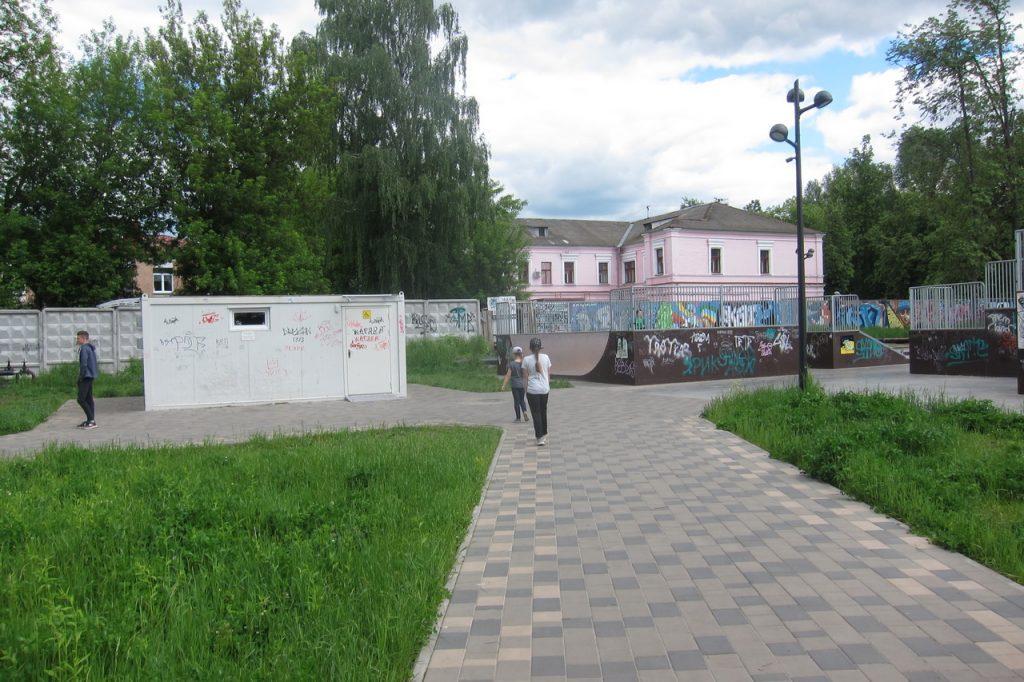 Majskij park3