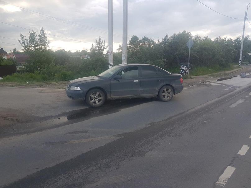 Mototsiklist DTP0