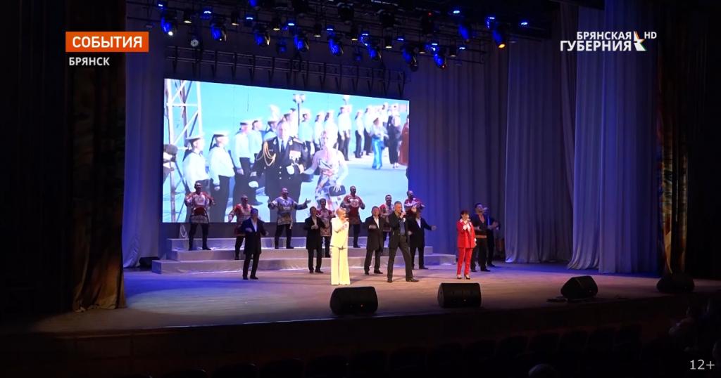 Screenshot 2021 06 12 at 20 02 34 Bryanskaya oblastnaya filarmoniya predstavila prazdnichnuyu programmu ko Dnyu Rossii
