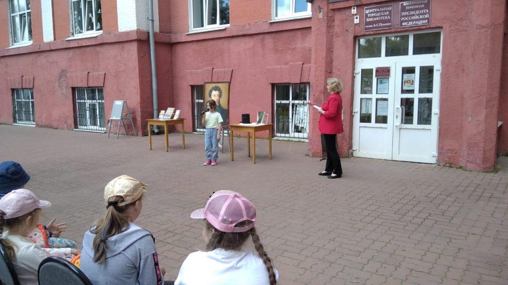 V gosti k Pushkinu