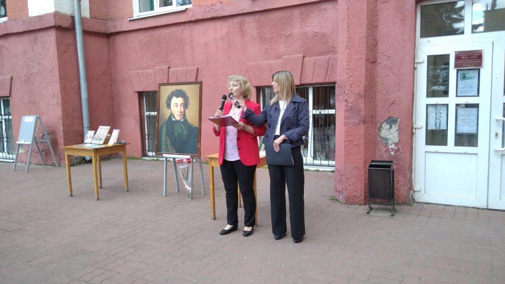 V gosti k Pushkinu2