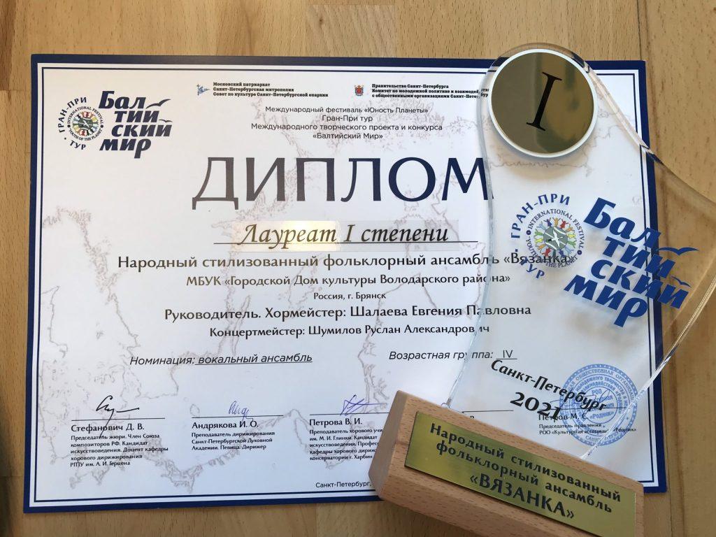 Vyazanka2