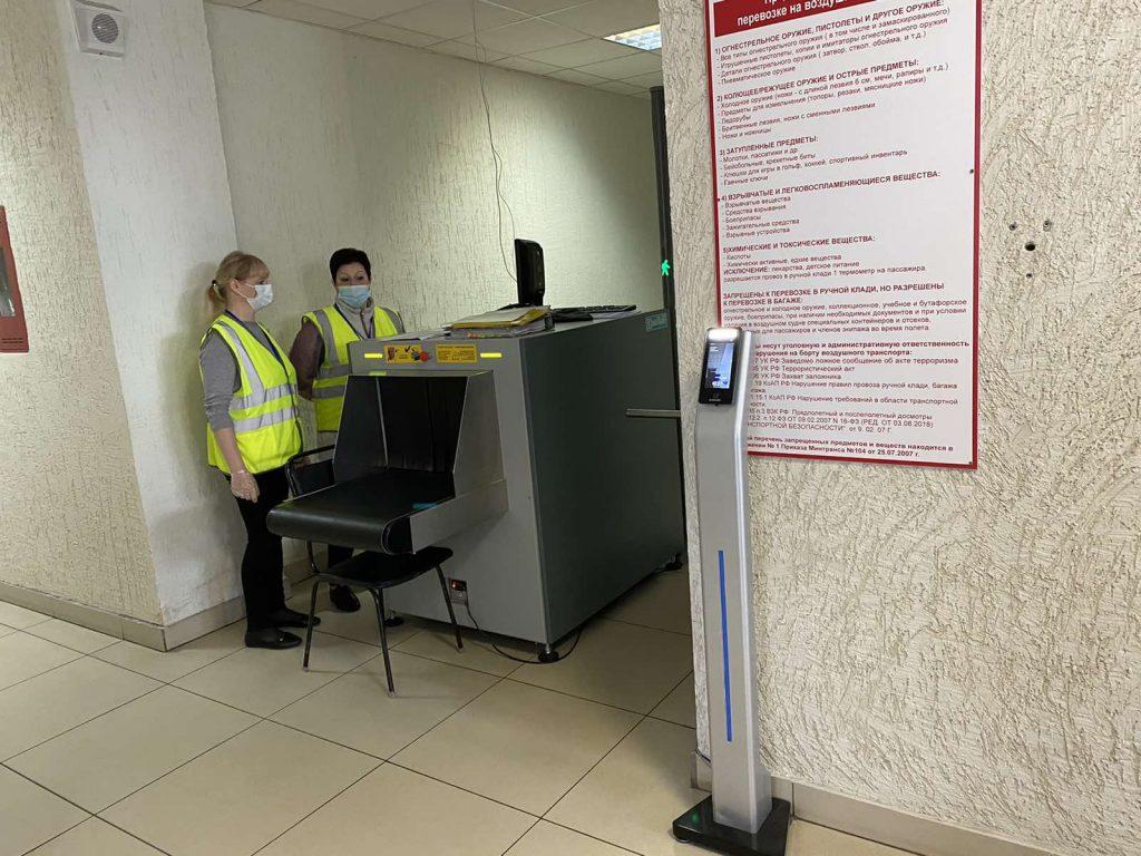 aeroport bryansk 2