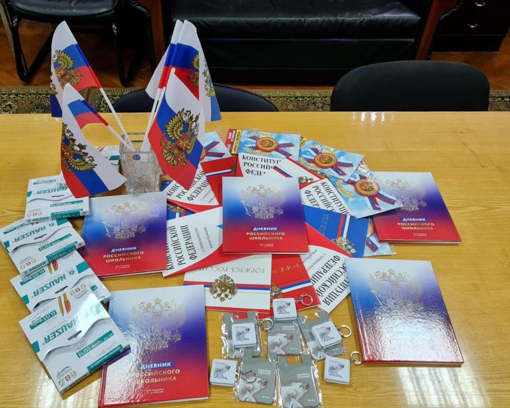 bga32 ru WhatsApp Image 2021 06 11 At 12.29.23 1
