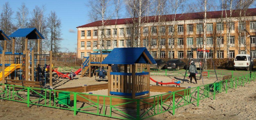 bga32 ru k byudzhetirovaniyu 1 e1623305450532