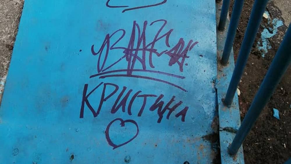 bragazeta ru 67677676767