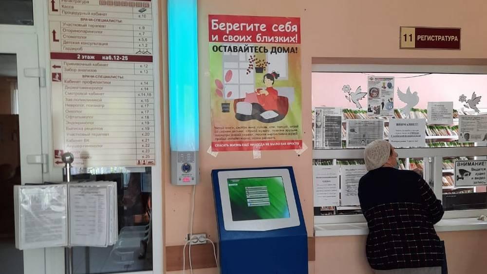 bragazeta ru 766767