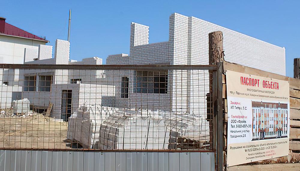 e6b1eb2a553a8f4a XL architectural scale 2 00x guberniya