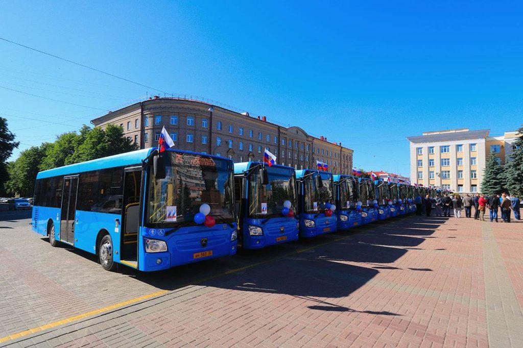 Avtobus 1
