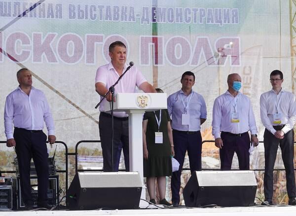 Губернатор Александр Богомаз заявил о двукратном росте налоговых поступлений от АПК региона